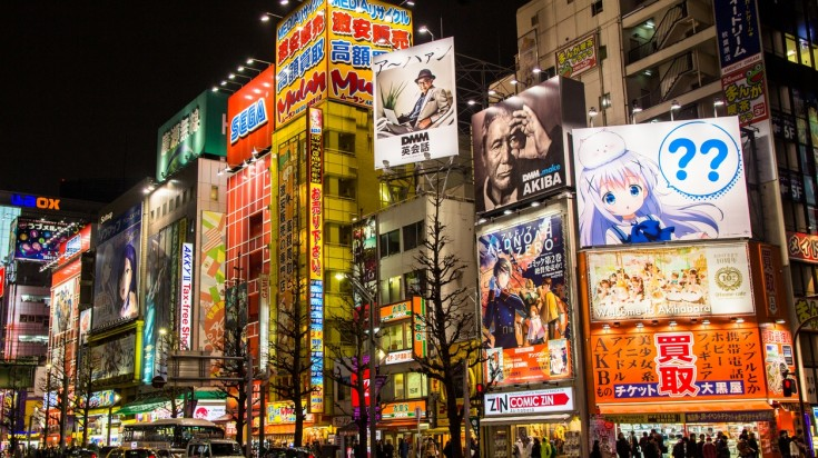 Filled with anime stores in Tokyo, Akihabara is a haven for anime lover