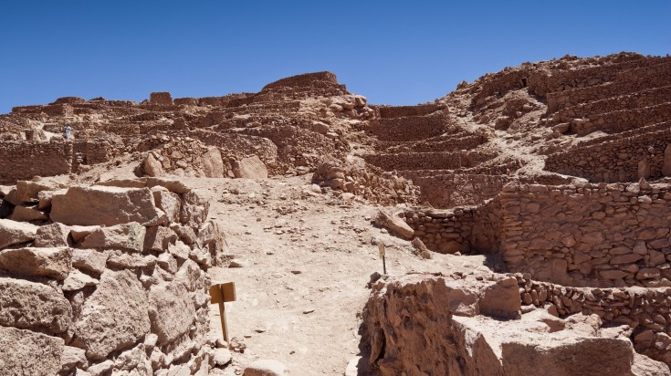 Pucara Quitor fortress in Atacama desert