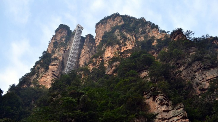 Bailong Elevator offers a two-minute ride in 326-meter tall elevator