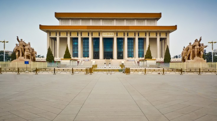 Attractions in Beijing, 2nd on our list is 'Chairman Mao Memorial Hall.'