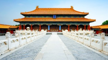 The Gate of Supreme Harmony which was built during the Ming dynasty