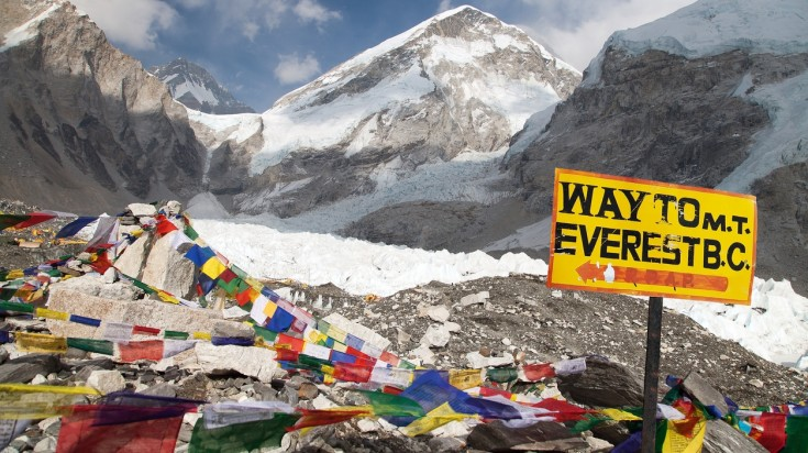 Mount Everest in Nepal is the highest mountain in the world.