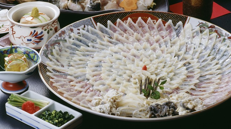 Fugu is a Japanese pufferfish that has high toxin in its organ.
