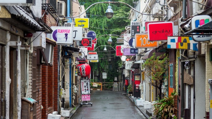 Golden Gai in Sinjuku is famous for its architecture and nightlife.