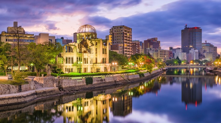 "Located InIand sea, Hiroshima is now regarded as the ""Peace capital""."