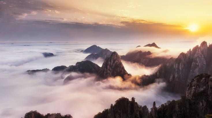 The Yellow Mountains, place where China's 'Yellow Emperor' once lived