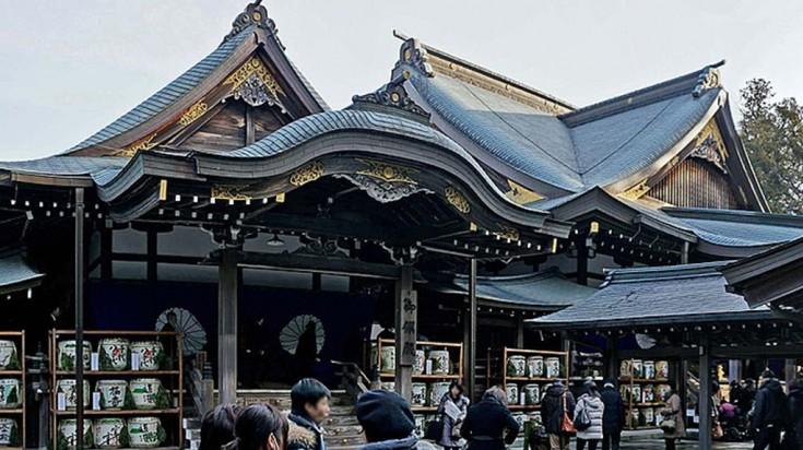 Visit Ise Jingu shrine, an important shrine as you walk the Kumano Kodo trail.