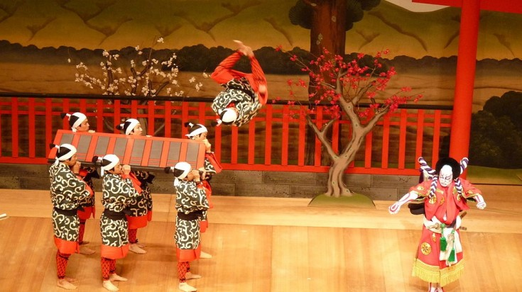 Kabuki is a Japanese stage drama carried out in real life in Japan.
