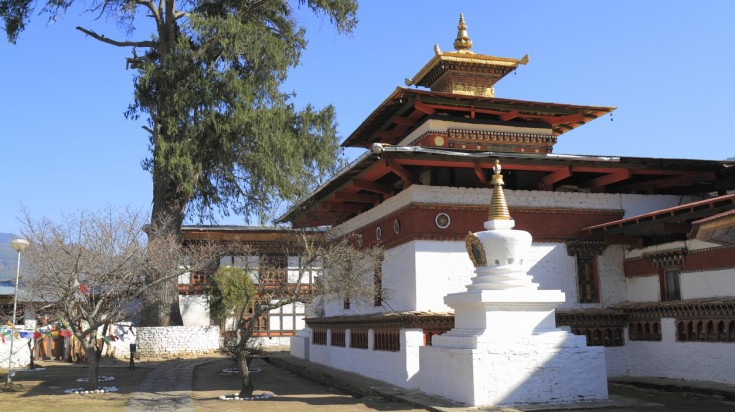 Kyichu Lhakhang is a Buddhist temple in Paro district of Bhutan.