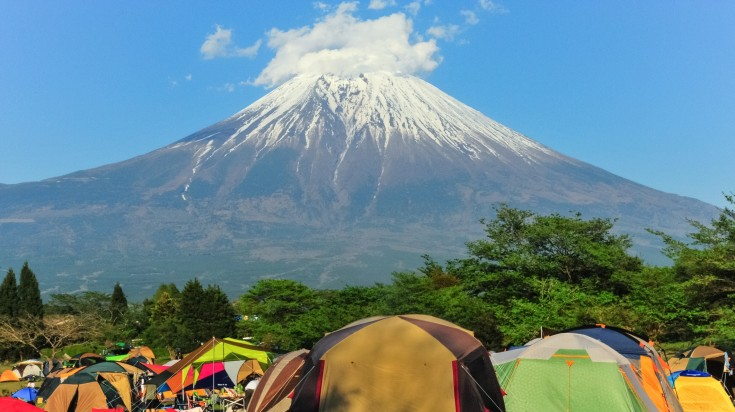 When in Japan, climbing Mount Fuji is highly recommended as it is a popular active volcano in Japan.