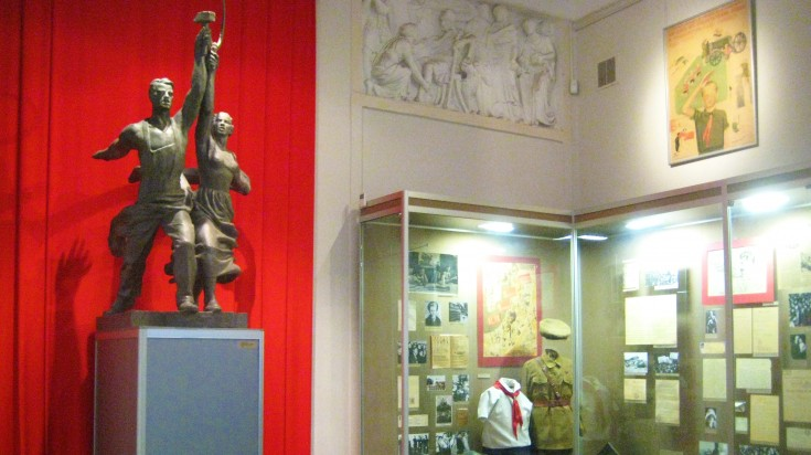 Display of cultures, photos and other items in a museum