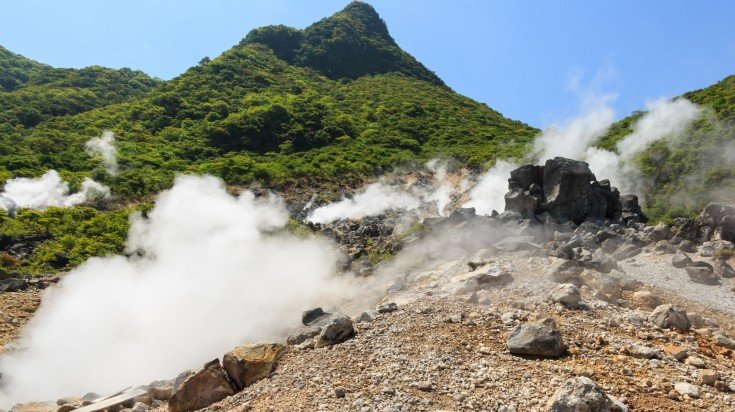 Owakundani was formed after the eruption of Mount Hakone 3000 years ago.