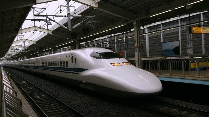 Shinkansen trains are full-speed railways that connect the cities in Japan.