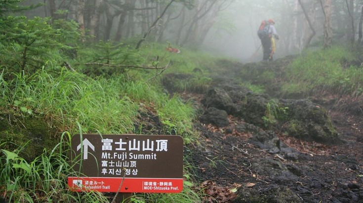 When climbing Mount Fuji, if you want to catch the sunrise Subashiri trail is the trail for you.
