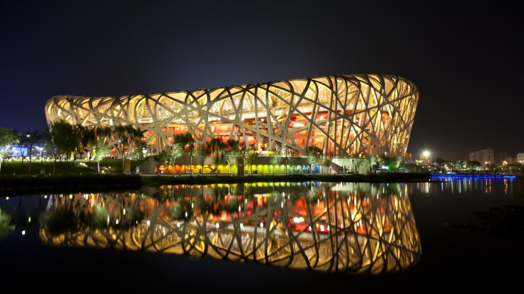 Attractions in Beijing, last but not the least is Beijing Olympic Park