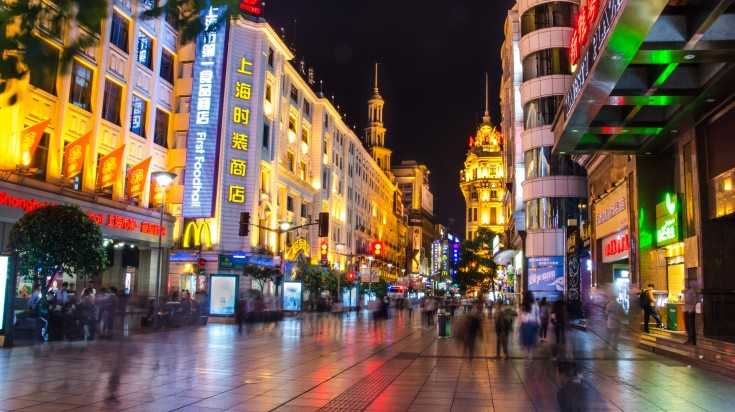 The neon lights brightening up Nanjing road