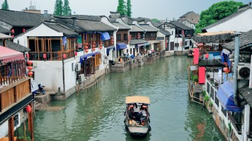 Shanghai's top attraction includes this beautiful ancient water town