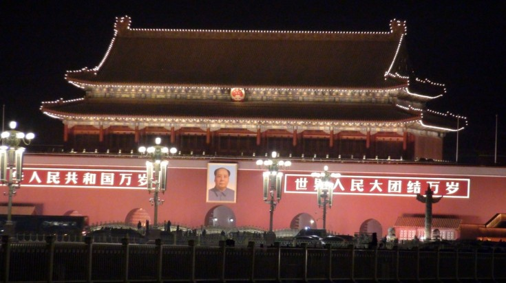 Attractions in Beijing, one among many is Tiananmen Square