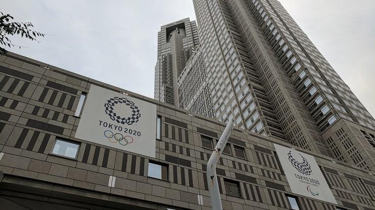 The Tokyo Metropolitan building helps to plan for Tokyo Olympics 2020.