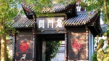 The Gates of Hell in Fengdu Ghost City in Fengdu County, Chongqing