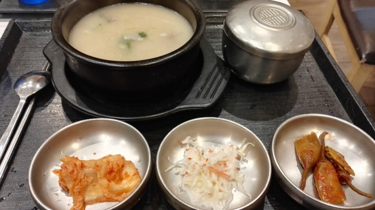 Seolleongtang is a traditional Korean food
