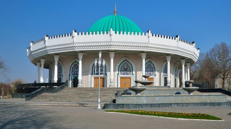 Amir Timur museum in Tashkent. Uzbekistan