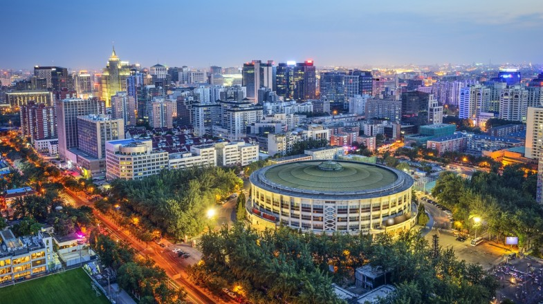Attractions in Beijing are ample, the capital of China boasts a vast array of sights and attractions for the visitor to enjoy. In this article we've listed the top 5