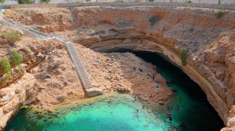 The Bimmah Sinkhole