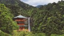Kumano Kodo is a network of beautiful, ancient trails leading to the grand Kumano Sanzan.