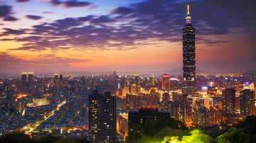Taipei 101 Tower.