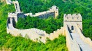 The Great Wall is surrounded by a massive belt of trees