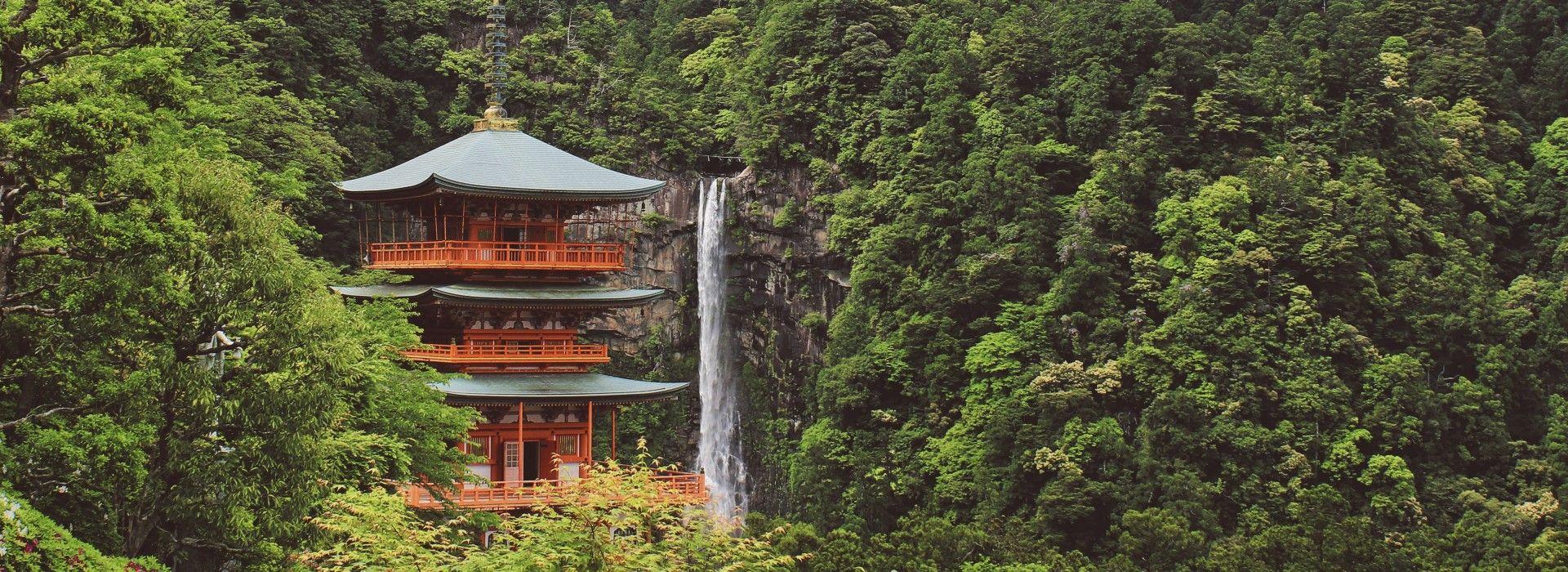 Kumano Kodo Tours