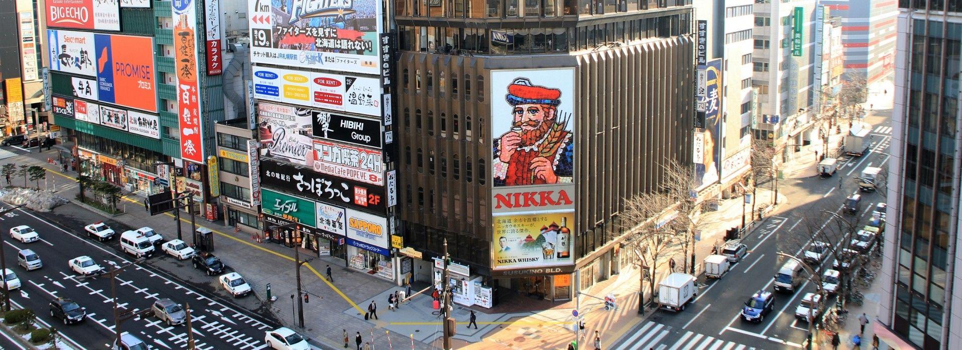 Northern Japan Tours
