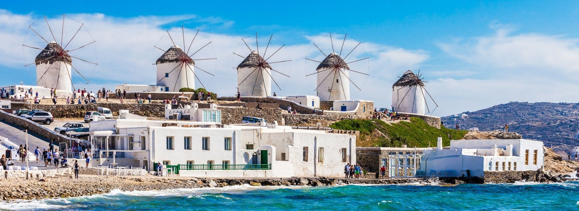 The Mykonos windmills an iconic feature of the Greek island of the Mykonos