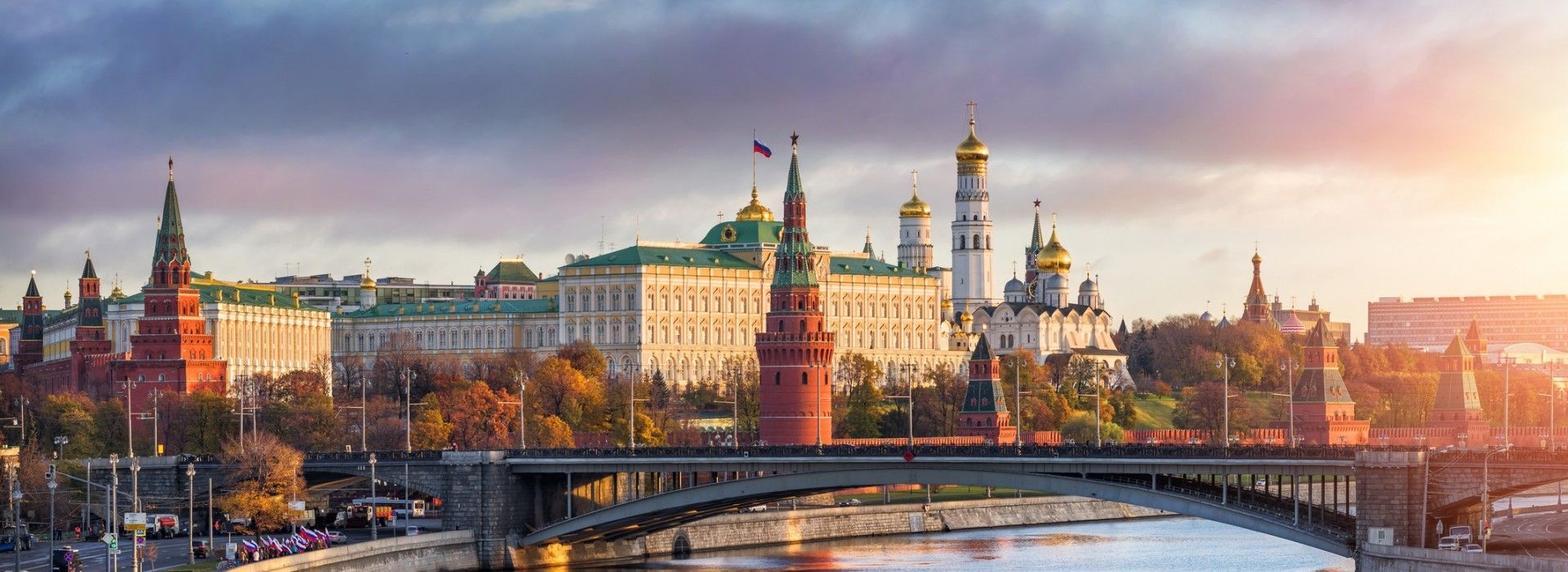 Train tours in Moscow
