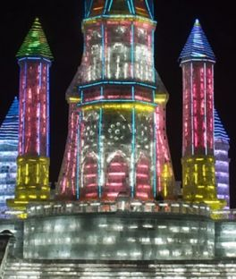Harbin Tours