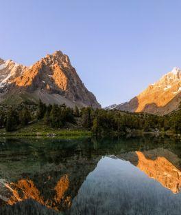 Fann Mountains Tours