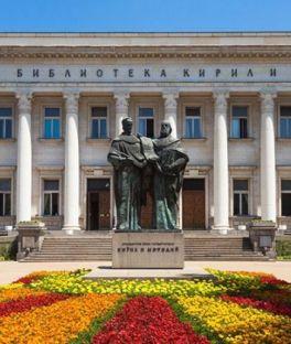 Sofia Tours
