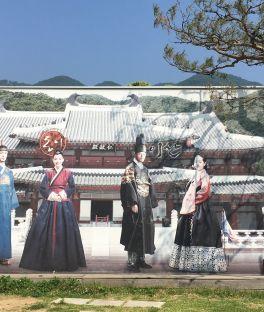Gyeonggido Tours