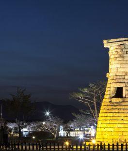 Pyeongchang County Tours