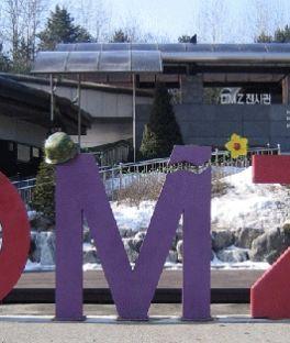 DMZ Tours