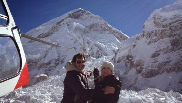 1 Day Everest Base Camp Helicopter Tour