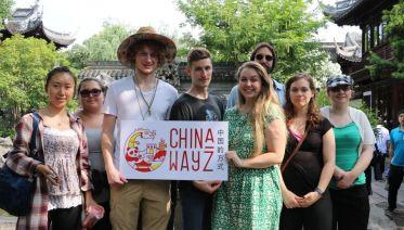 11 Days China Discovery: Beijing, Xian, Chengdu, Shanghai