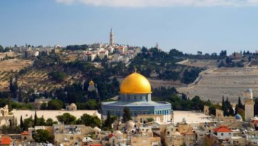 Haifa Tours