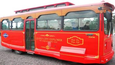 1914 Original Trolley City Tour Of Quito