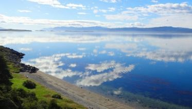 2-Day Tour to the Heart of the Island from Ushuaia