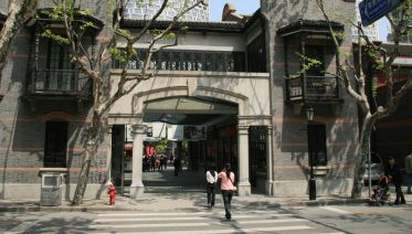 2 Hours Guided Tour Throug the Classic French Concession