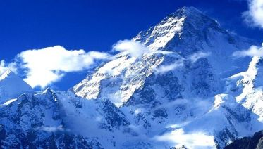 25-Day Kanchenjunga Base Camp Trek