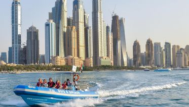 90 Min Sightseeing Thrill Speed Boat Tour