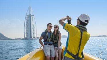 99 Minute - Premium Tour (Dubai) (Burj Al Arab, Atlantis